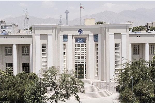 ایجاد دوره پسادکتری بین المللی در دانشگاه علوم پزشکی تهران
